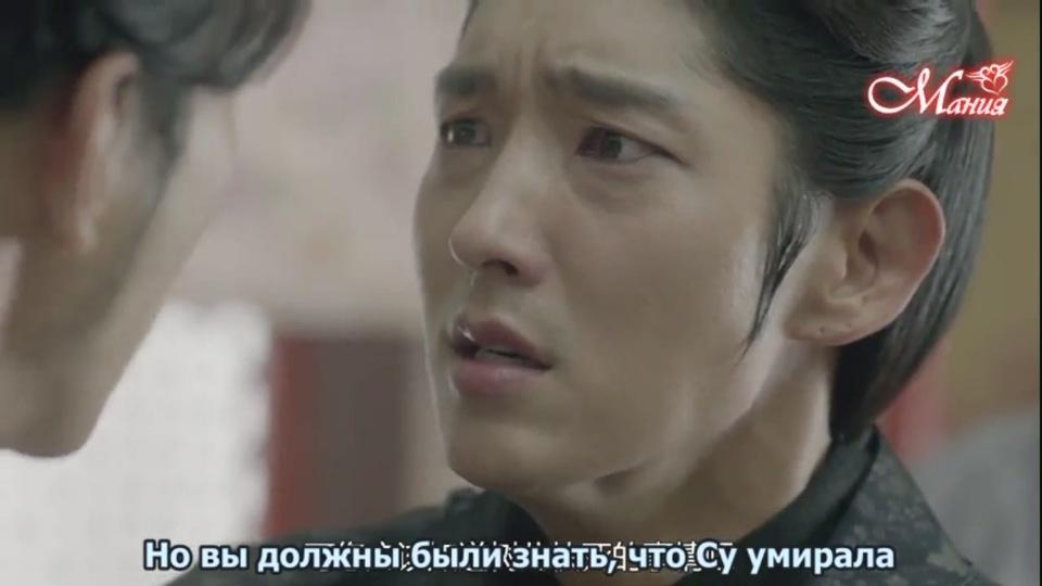 Лунные влюблённые - Алые сердца Корё / Moon Lovers: Scarlet Heart Ryeo - Страница 3 C10ef487a022