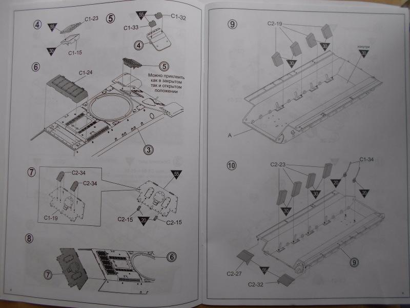 Обзор Т-34-76 выпуск начала 1943г 1/35 (Моделист №303529) 0dfb6254e788