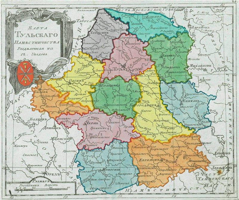 Карты Тульской губернии 0f019dfa023e