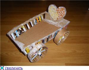 Упаковки и подставки Пасхальные 7ecb26b7d2d5t