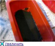 Мыльные камни - Страница 4 37045c7d1c0ft