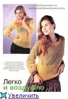 Кофточки, свитера и пуловеры  F2c049644d02t