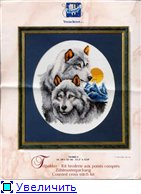 Совместные танцы с волками от Vervaco - Страница 3 2cbf75b93cd2t