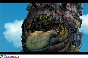 Ходячий замок / Движущийся замок Хаула / Howl's Moving Castle / Howl no Ugoku Shiro / ハウルの動く城 (2004 г. Полнометражный) - Страница 2 0c885739cde0t