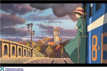 Ходячий замок / Движущийся замок Хаула / Howl's Moving Castle / Howl no Ugoku Shiro / ハウルの動く城 (2004 г. Полнометражный) Ea6bf75799b7t