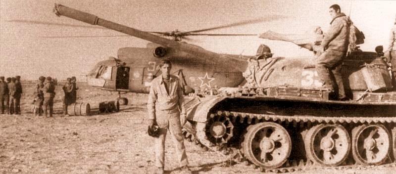Т-55. ОКСВА. Афганистан 1980 год. 7b6d871cca44