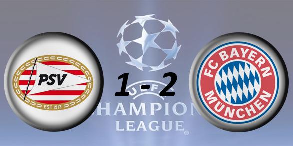 Лига чемпионов УЕФА 2016/2017 - Страница 2 A3e5a837e0c4