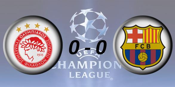 Лига чемпионов УЕФА 2017/2018 - Страница 2 0e7b41ce5360