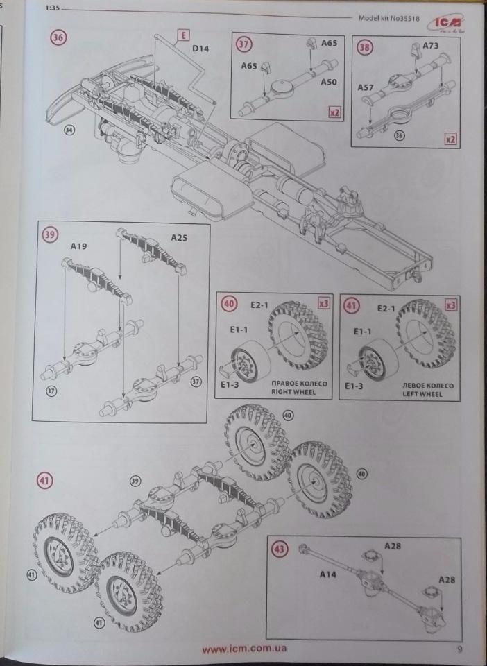 Обзор ЗиЛ-131 Аварийная служба / КУНГ, 1/35 (ICM 35518).  D2f34b7224e1