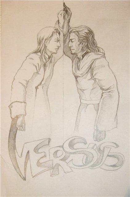 Наши рисунки. Аватарки и Анимашки своими руками. Фотошоп с Шахом. - Страница 8 47c499f470ef