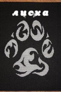 Хвастики от Лисички (много) 6622547cf2cc