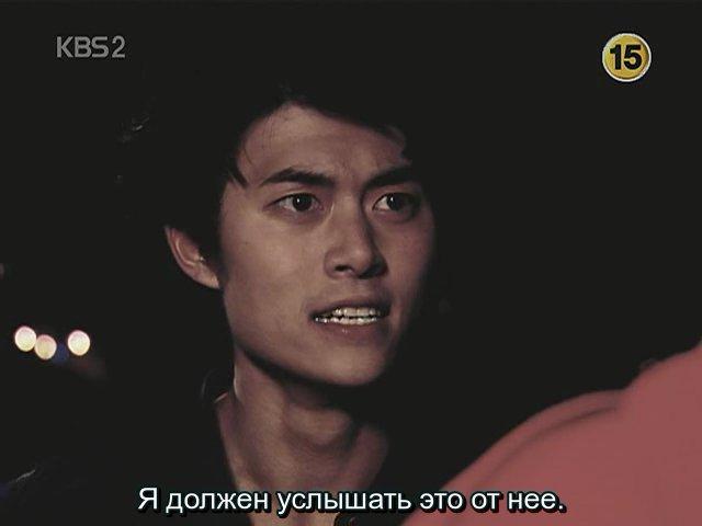 Сериалы корейские - 2 0c0a36685dca