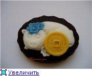 Украиночкины хвастушки  - Страница 2 D256c90cd1eet