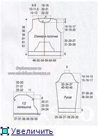 Жакеты - Страница 2 Ab2245eb468dt