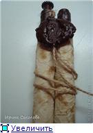 Древний свиток с печатью из воска Cda3822999c6t