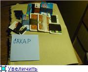 """""""Календарь 2012"""" - вышиваем вместе!!!! - Страница 2 64a84fb06fe2t"""