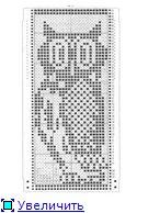 Перфокарты и узоры 3693c1f4d7a1t