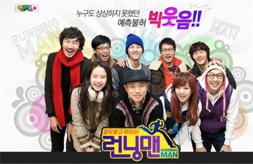 Бегущий Человек  /  Беглецы  /   Running Man  (Южная Корея) - Страница 15 7f7e6626d0e5
