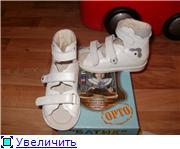 Марише Федотовой нужна Ваша помощь, 6 лет-ДЦП. D947422c03bbt