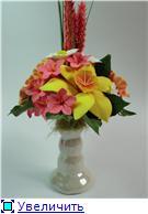 Цветы ручной работы из полимерной глины - Страница 4 0757f87dc364t