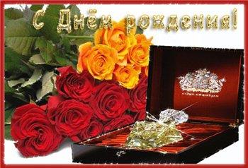 Поздравляем с Днем Рождения Алену (Аленка76) A0d8309120e2t