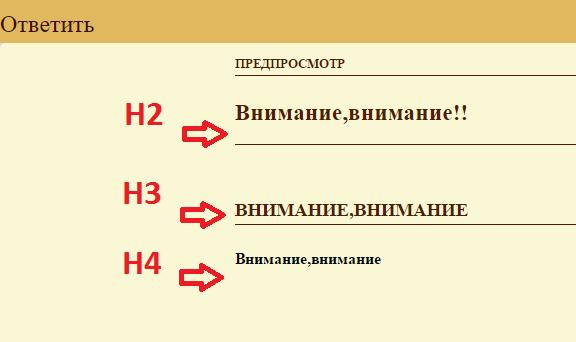 Информация для новичков (как?что?где?) - Страница 2 23828583b62d
