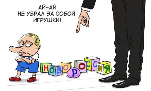 Украинский юмор и демотиваторы - Страница 3 B8fb70c9b1d6