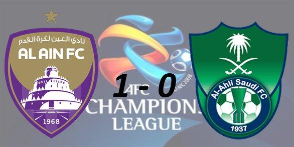 Лига чемпионов АФК 2016 D393cde5a2a8