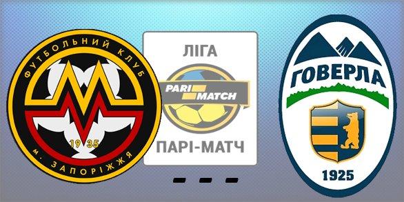 Чемпионат Украины по футболу 2015/2016 - Страница 2 Ef803a2e4c15