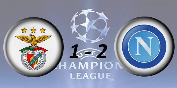Лига чемпионов УЕФА 2016/2017 - Страница 2 347cae806bc1