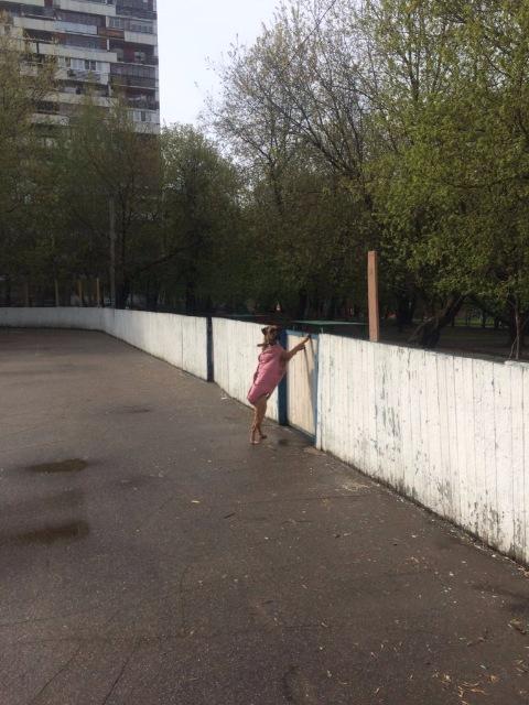 Москва, Бавария, сука,  3.06.14 - Страница 8 Ad66d270e641