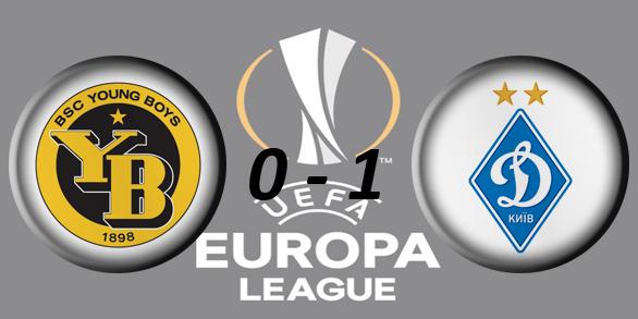 Лига Европы УЕФА 2017/2018 1c058a437502