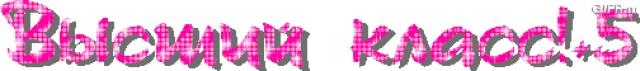 ВОСТОЧНО-ЕВРОПЕЙСКАЯ ОВЧАРКА ВЕОЛАР ЕЛАР КИНГ (младший) - Страница 5 5395b5001d09