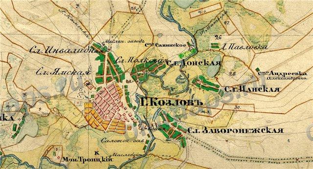 Козлов-Мичуринск на картах 31e36afc18fc