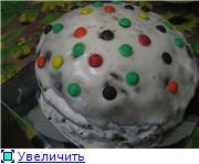 Праздничный торт - Страница 2 E14b3bce87bct