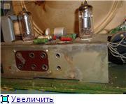 """Радиоприемник """"Тула"""". 4fe908bd966ft"""
