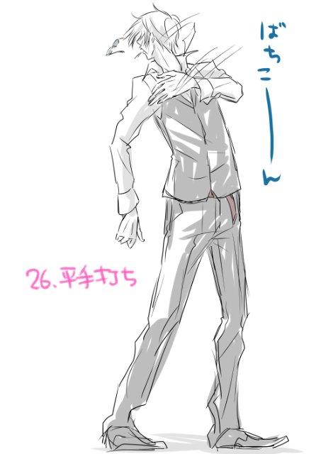 Арт по аниме «Дюрара!» (Durarara!!) 8c00f2282a2c
