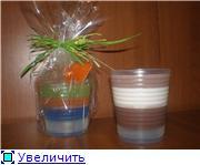 """Кулинарное"" мыло 7c2d0c763dd3t"
