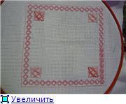 2 этап Зигугу  - Страница 4 0a31fd4c7f03t