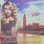 Album Taylor 85cdd1e31e42