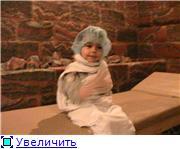 Курорт Шмаковка 780054714d3dt
