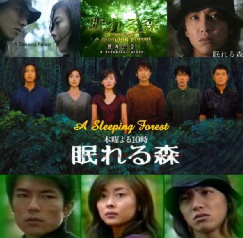 OSTы к японским дорамам и фильмам F6dc57a7201c