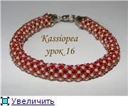 Творческая мастерская Kassiopea - Страница 7 E193c3e0b98ft