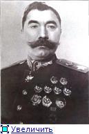 Ордена Советских Республик. - Страница 2 E0c8991fea6ft