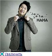 Бегущий Человек  /  Беглецы  /   Running Man  (Южная Корея) - Страница 15 71d2eade6254t