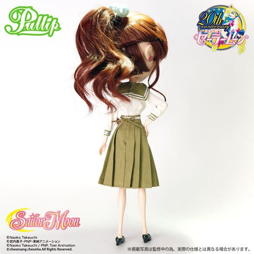 PULLIP Sailor Jupiter Junior High School ver. LE — январь 2015  9e10ed06e85c