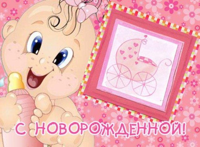 Поздравляем Михаила Зиброва Bd3e68ee0175