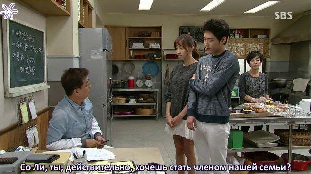 Сериалы корейские - 12 - Страница 10 7a15e0c66a06