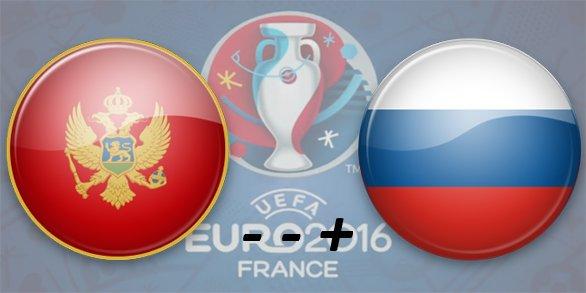 Чемпионат Европы по футболу 2016 370645fb414b