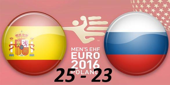 Чемпионат Европы по гандболу среди мужчин 2016 3e9a307ba0df